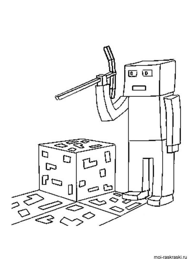 Ausmalbilder Minecraft - Malvorlagen Kostenlos zum Ausdrucken