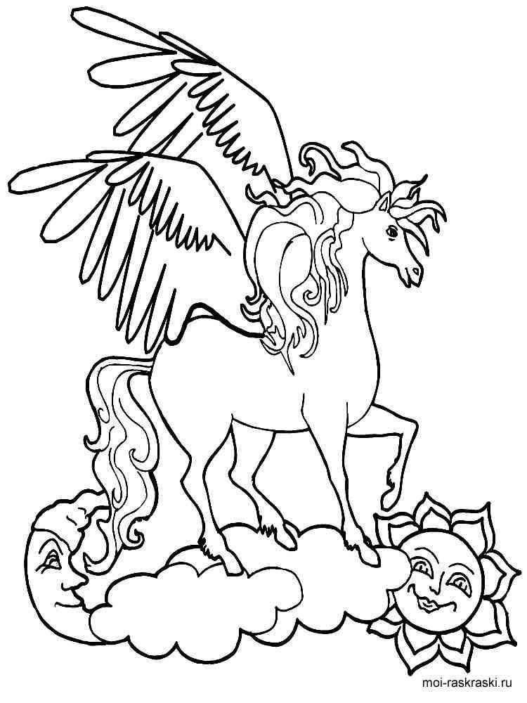 Ausmalbilder Pegasus - Malvorlagen Kostenlos zum Ausdrucken