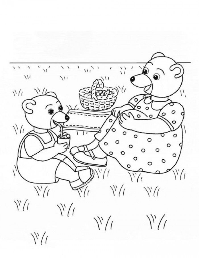 Eric Carle Brown Bear Coloring Pages Sketch Coloring Page