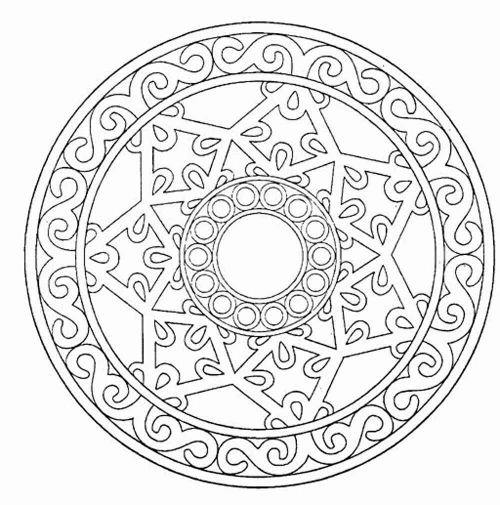 Mandala Adult Coloring Pages Printable - Coloring Home | free online mandala coloring pages for adults