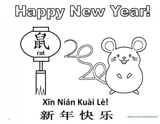 Chinese New Year 2020 Coloring Pages Coloring Home