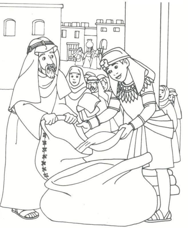 Joseph Forgives His Brothers Preschool Craft