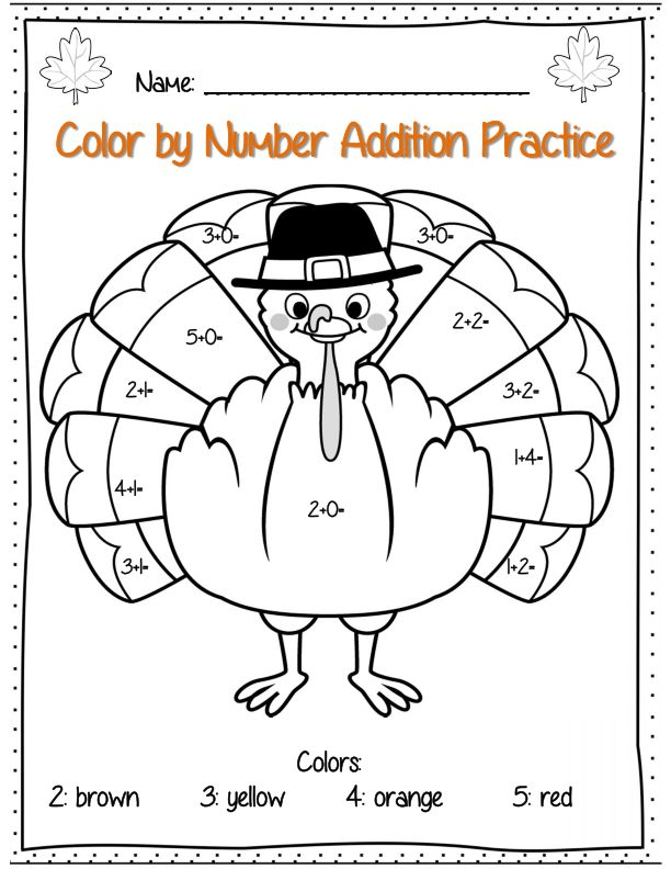 First Grade Thanksgiving Math Addition Color By Number