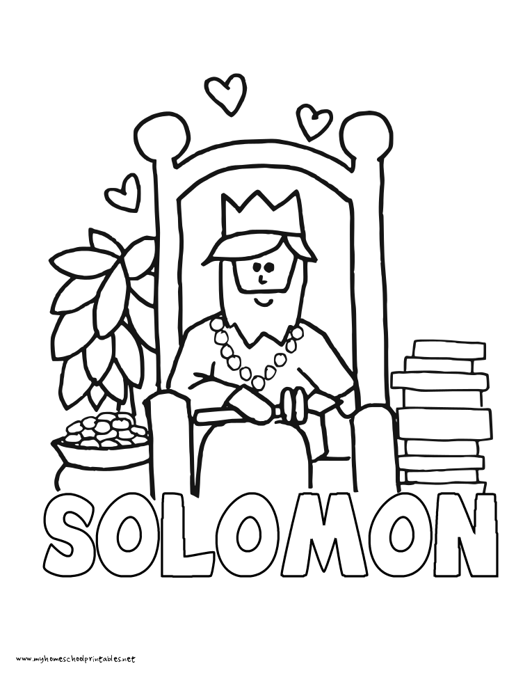 King Jehoshaphat Battle Page Coloring Pages