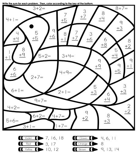 Free Math Coloring Worksheets For Kindergarten