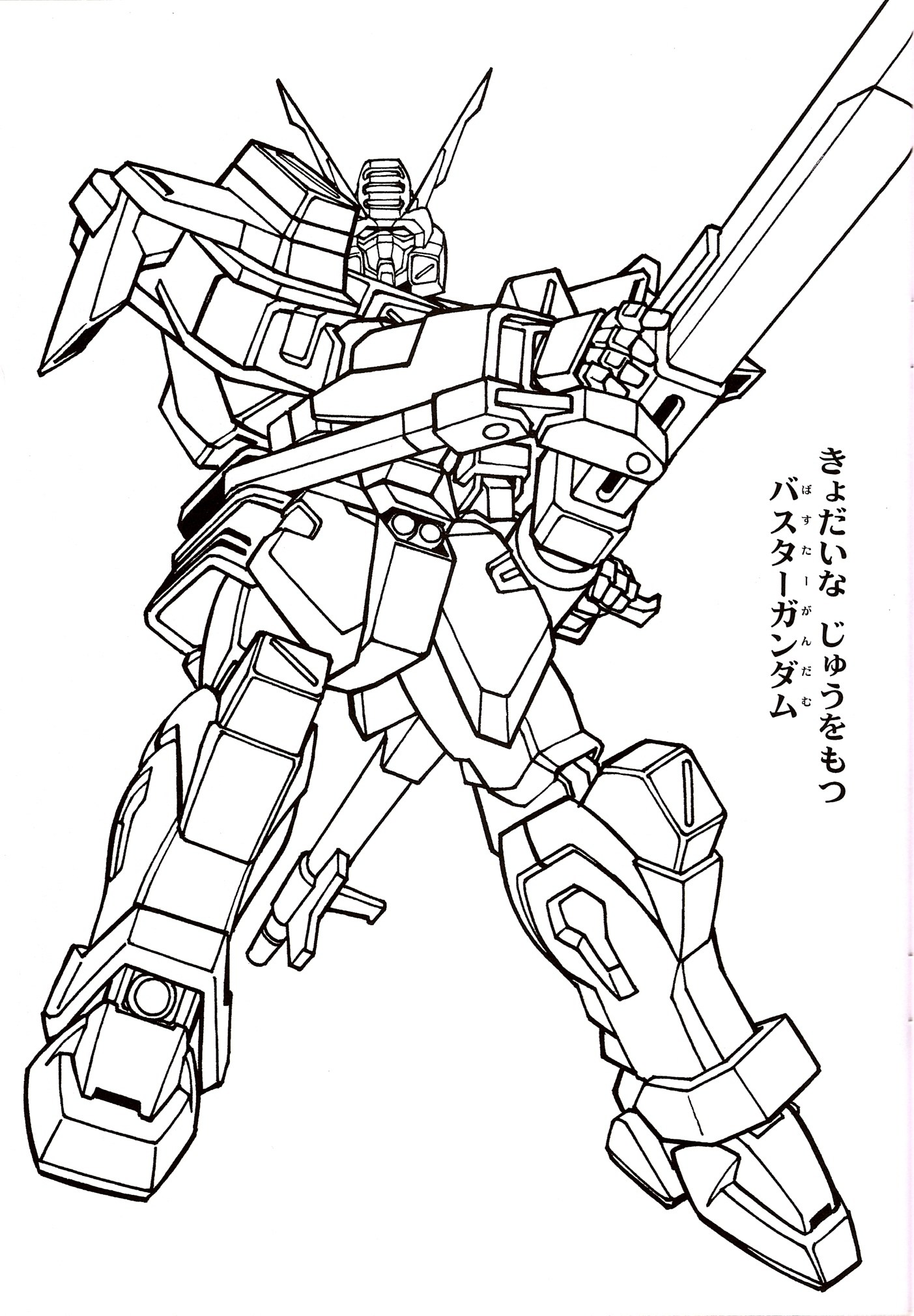 Gundam Coloring Pages : gundam, coloring, pages, Gundam, Japanese, Anime, Coloring, Printable, Pages