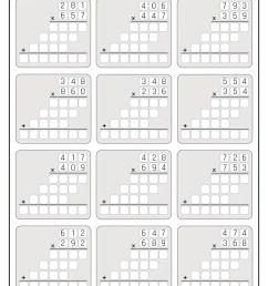 Printable 5th Grade Multiplication Worksheet 02 [ 1344 x 950 Pixel ]