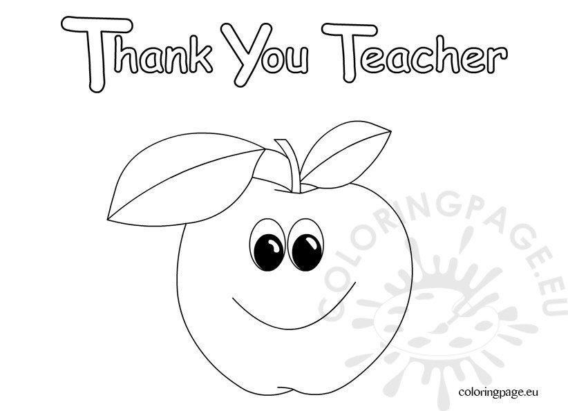Thank You Teacher clip art