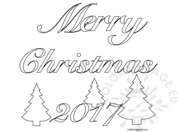 merry christmas 2017 clip art word