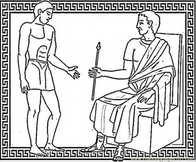 Brutus Julius Caesar Cartoon