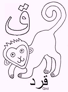 qaf-arabic-alphabet-coloring-pages