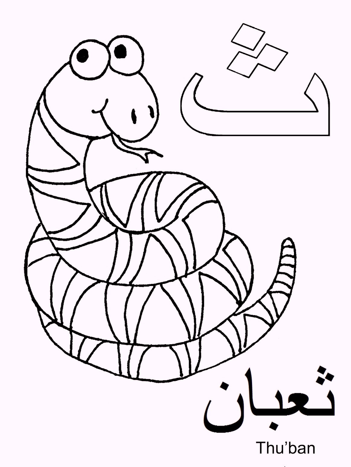 tsa-arabic-hijaiyah-alphabet-coloring-pages