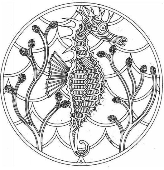 mandala-seahorse-coloring-online