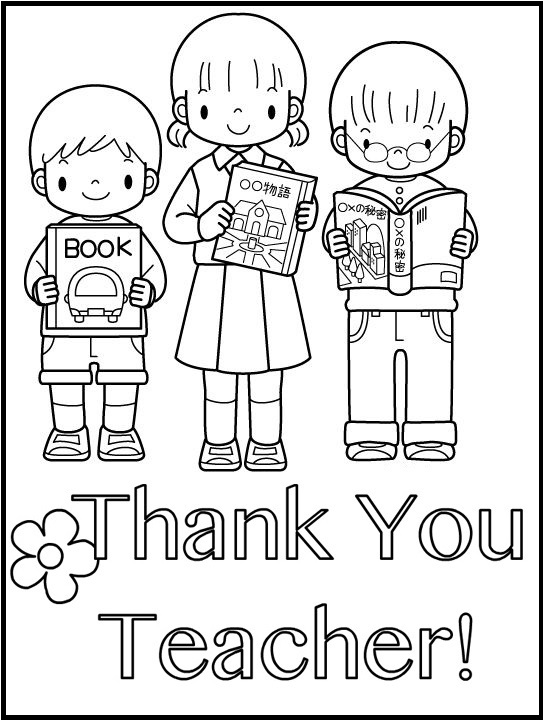 Students Say Thank You Teacher Coloring Page