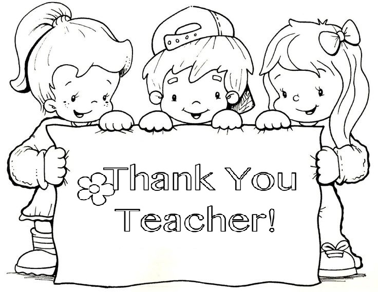 Thank You Teacher Coloring Book