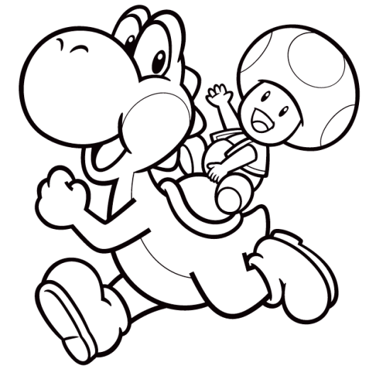Yoshi Coloring Pages With 4 Pictures