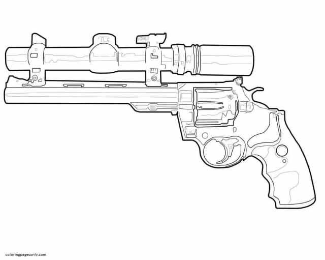 Ultra precise nerf rifle Coloring Pages - Gun Coloring Pages