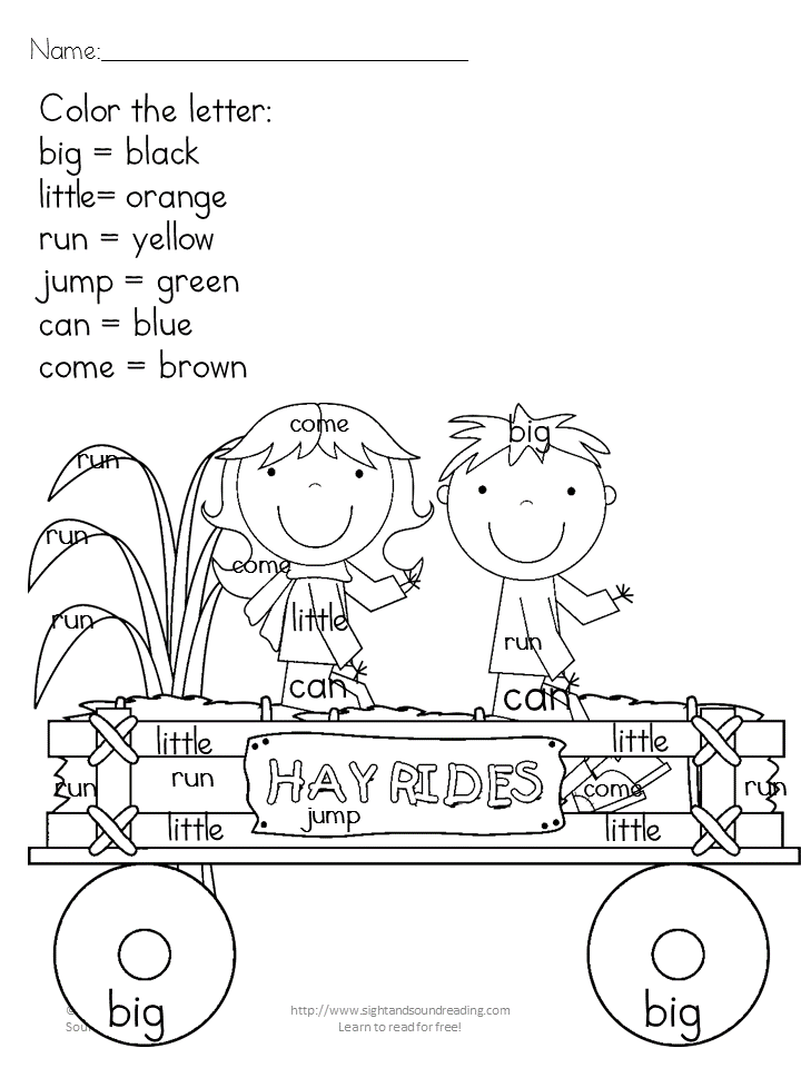 Color By Sight Word Worksheets For Kindergarten