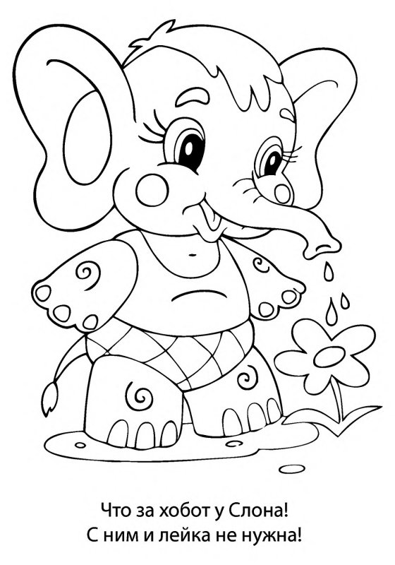 Elephant Coloring Pages for kids printable for free