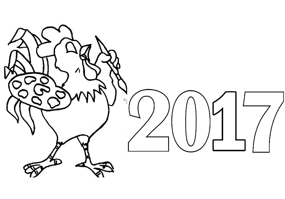 Happy New Year 2017 Coloring Pages to download and print