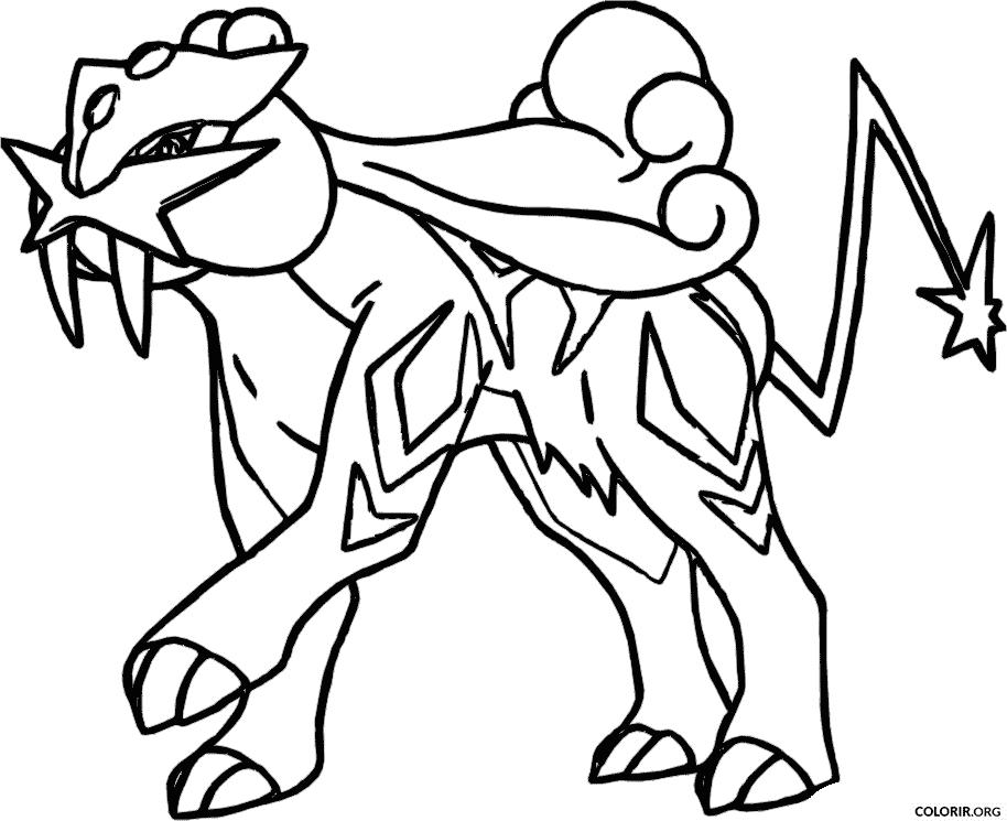 Trolls Desenhos Para Imprimir E Colorir
