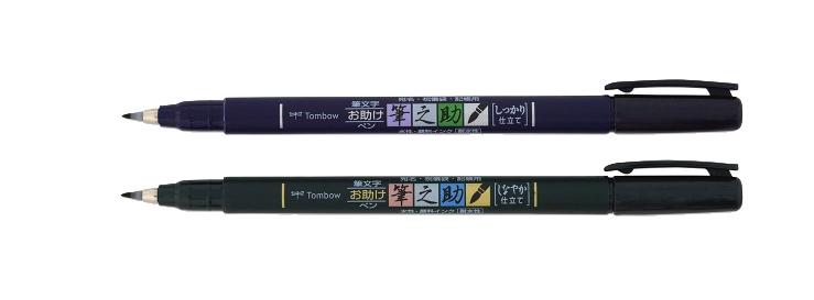7 Best Brush Pens for Artists: Brush Pens for Calligraphy, Handlettering, Comics, Illustration: tombow brush pen