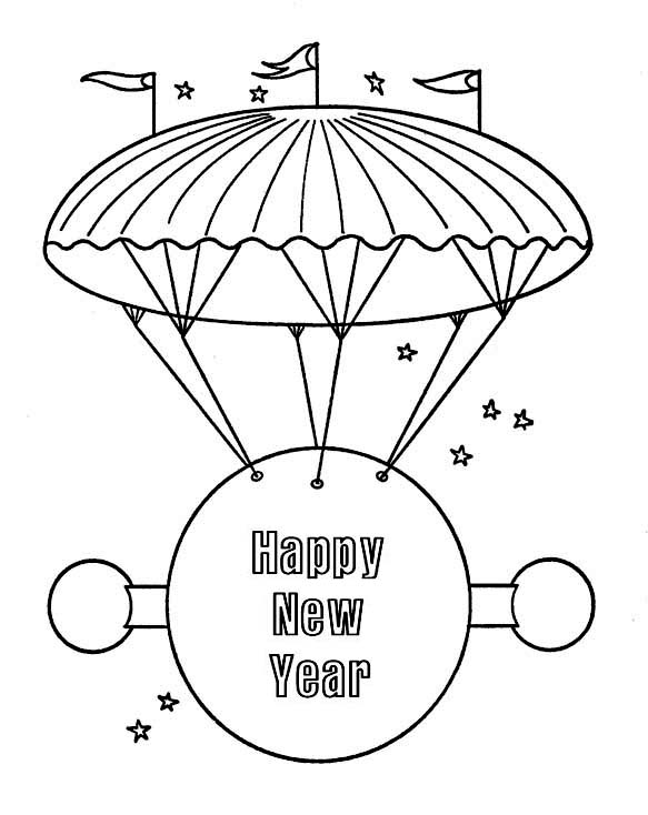 Happy New Year Message On Flying Board For 2015 New Year