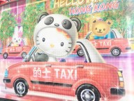 sanrio-hellow-kitty-hk-city-taxi-driver-in-panda-costume-4