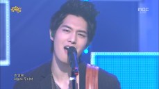CNBLUE - Man Like Me, I'm Sorry @MBC Music Core 130223 gogox2 39
