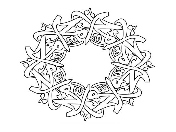 Islamic Mosaic Coloring Page Download Amp Print Online