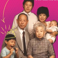 """Fresh Off the Boat"": Why I Understand Eddie Huang's Angst"