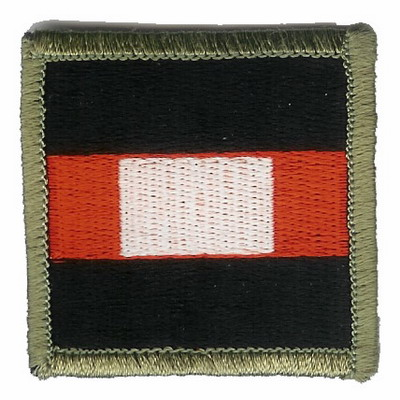 Headquarters Logistic Support Force