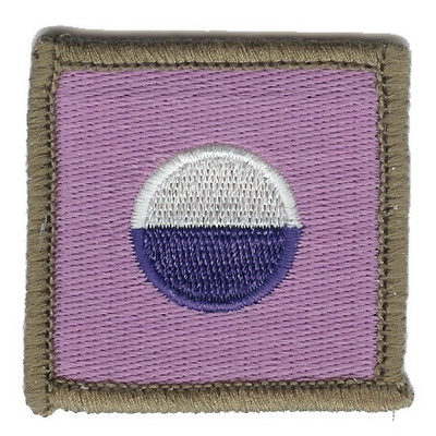 7th Signal Regiment