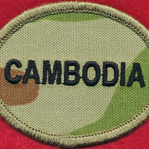 "Cambodia ""Biscuit"" patch -  DPCU"
