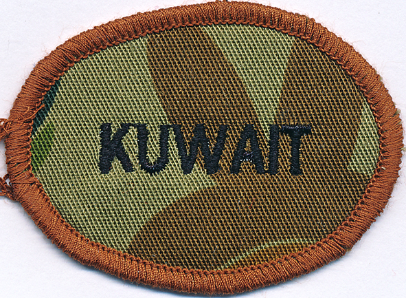Kuwait oval patch - DPCU  (Biscuit)