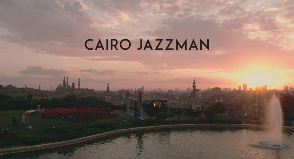 פסקול של עיר /// ראיון עם יוצר הסרט Cairo Jazzman