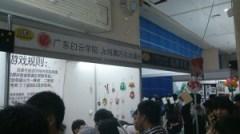 大學ACG3