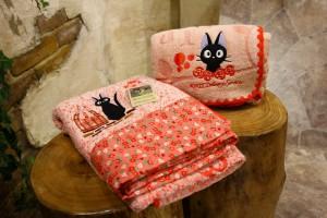 KiKi Towels
