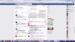 筆者曾於CW的Facebook專頁中正面質問主辦單位