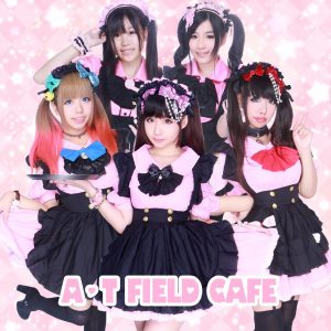 at-field-cafe