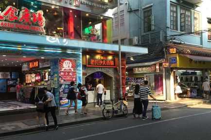 Diverse food scene in Guangzhou
