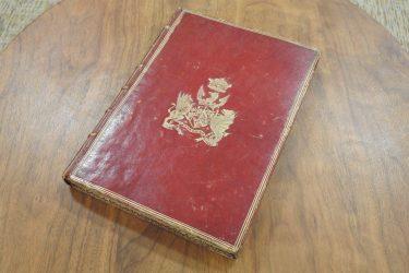 DSCN2804 A Book Fit for Royals
