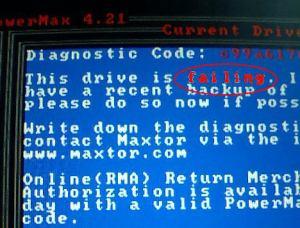ハードディスク診断エラースクリーンショット