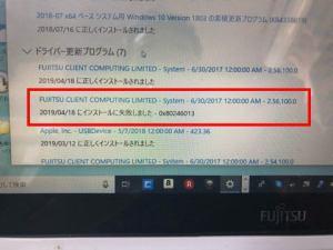 lifebook ah77_s-2