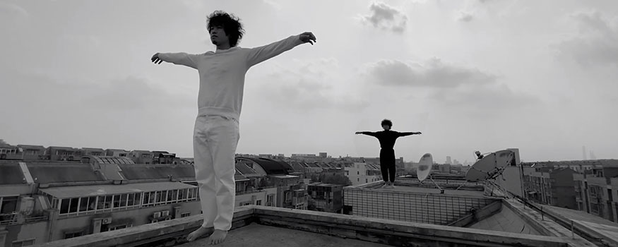 Snapshot from a film by Kefan Zhang filmed in China. Photo courtesy of Ali Habashi.