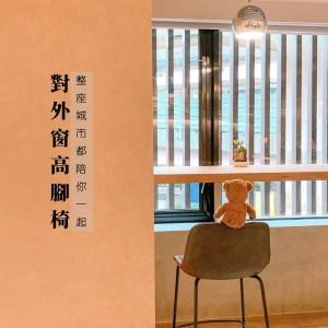 短租辦公室 台北