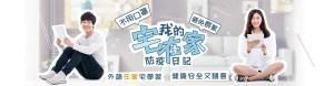 線上學日語