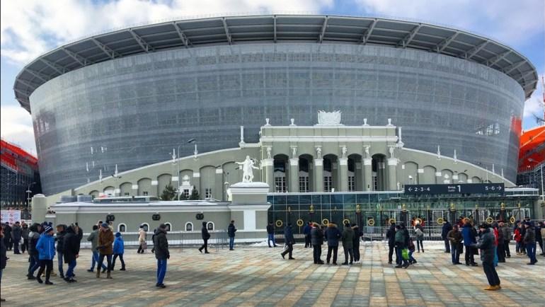 Central Stadium Yekaterinburg