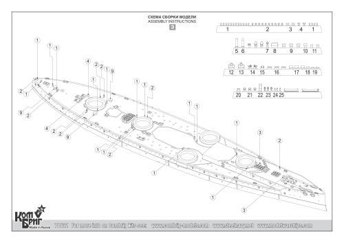 small resolution of naval battleship diagram