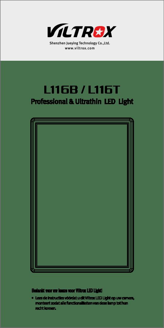 Afbeelding van de voorpagina van het Viltrox L116B en L116T LED licht voor video.